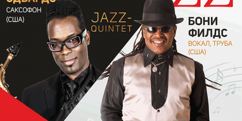 15 october 2019 - JAZZ STARS With Roby EDWARDS - MINSK (Belarus)